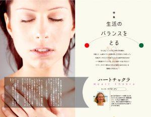 oau_magazine01_33