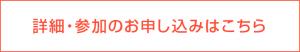 meera2016_11_33